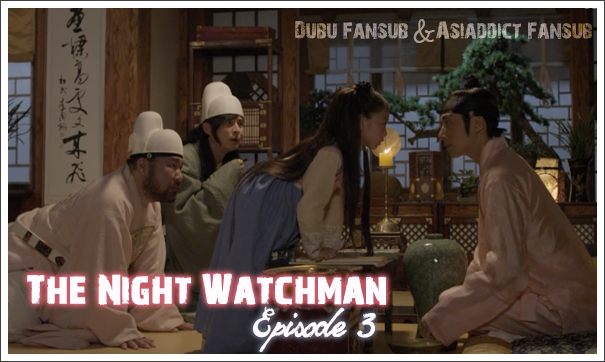 NIght Watchman 3 vostfr
