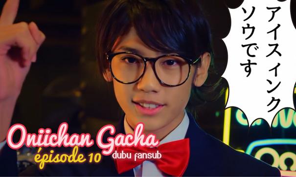 onii-chan gacha episode 10 vostfr