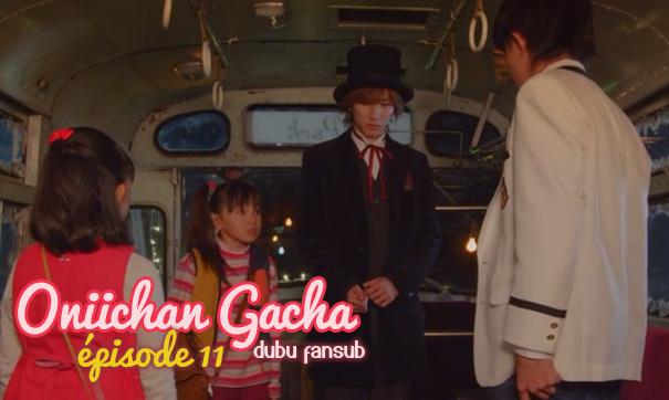 onii-chan gacha episode 11 vostfr
