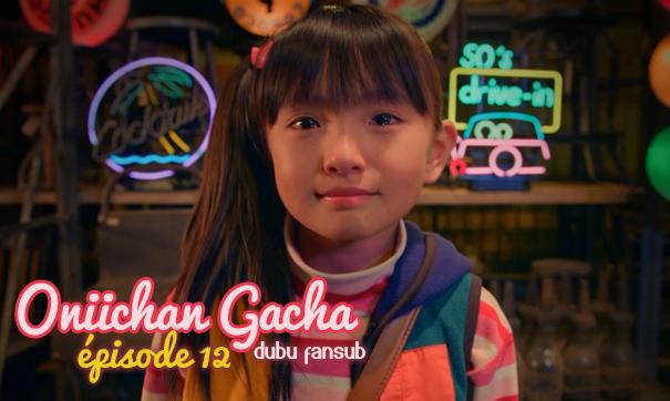 onii-chan gacha episode 12 vostfr fin