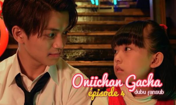 Onii chan gacha episode 4 vostfr