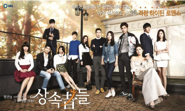 posters-and-new-stills-for-the-upcoming-Korean-drama-quot-The-Heirs-quot