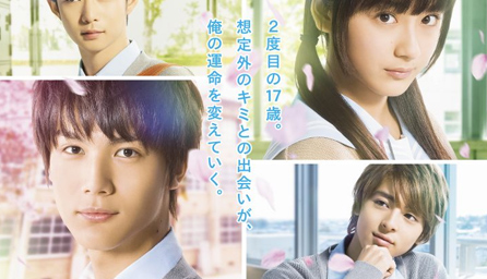 Relife live action vostfr