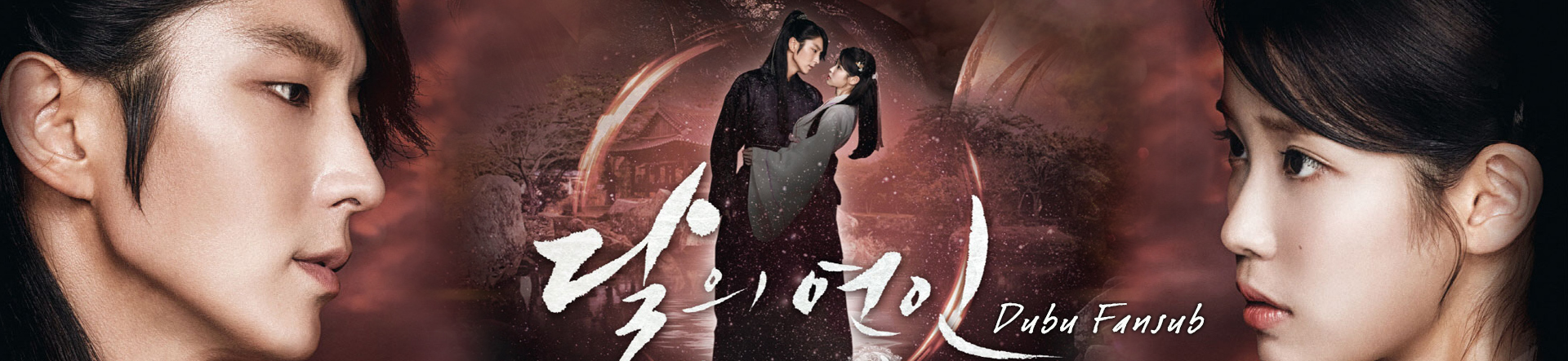 scarlet-heart-moon-lovers-vostfr-iu