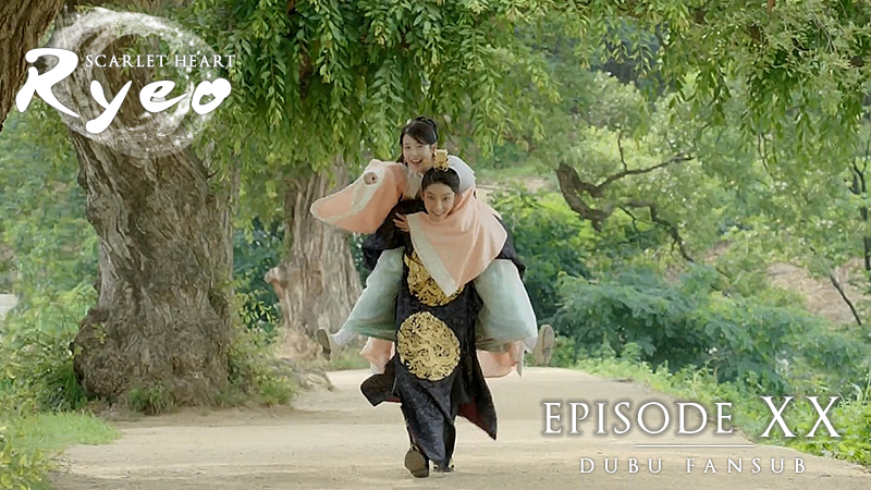 scarlet-heart-ryeo-episode-20-vostf