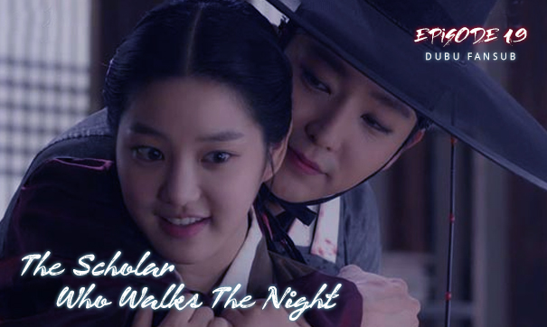 scholar-who-walks-the-night-episode-19-vostfr
