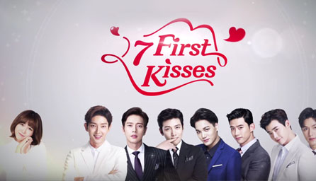 7 First Kisses vostfr