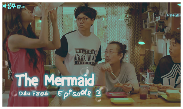 The Mermaid kdrama épisode 3 vostfr