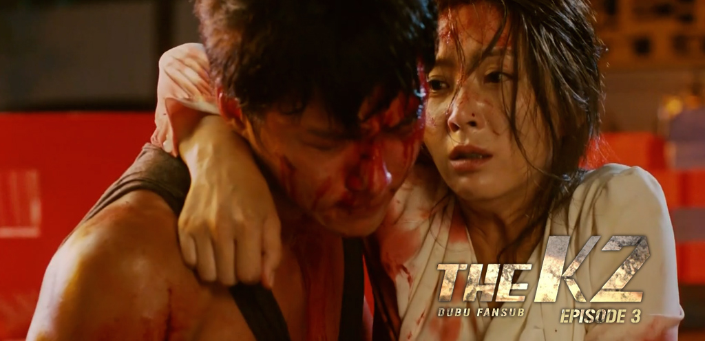 the k2 episode 3 vostfr
