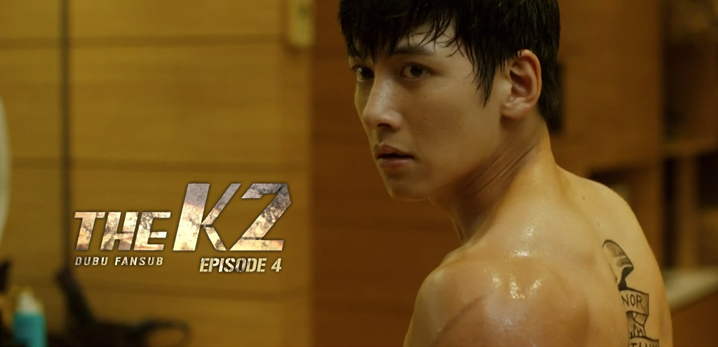 the k2 episode 4 vostfr