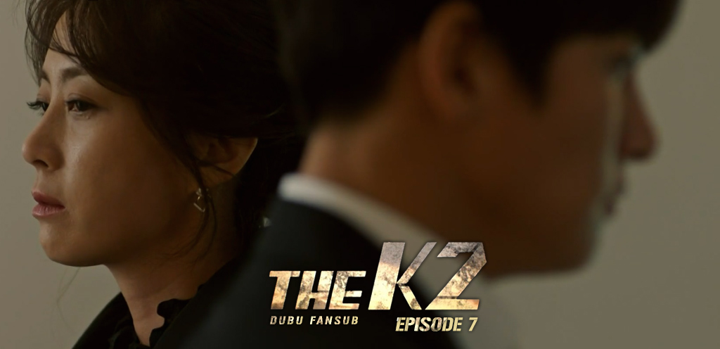 the k2 épisode 7 vostfr