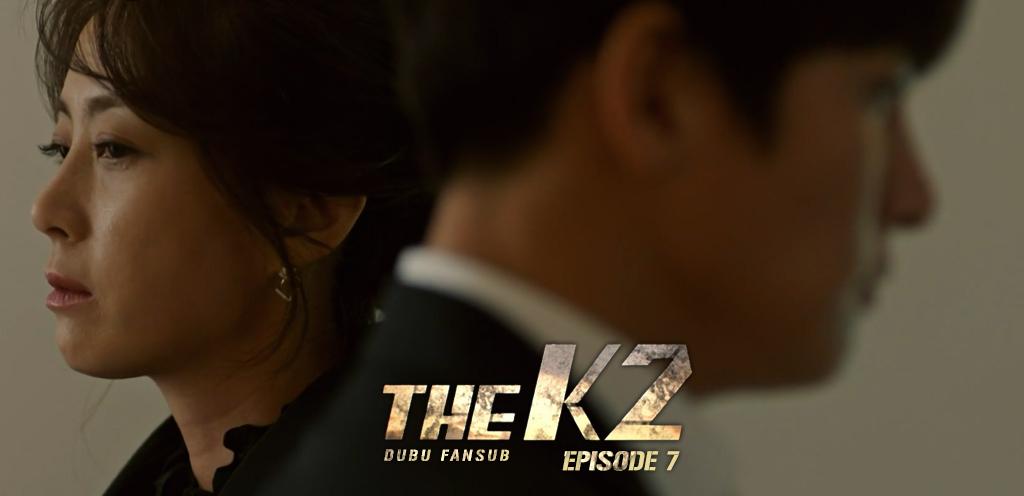 the k2 épisode 7 vostfr