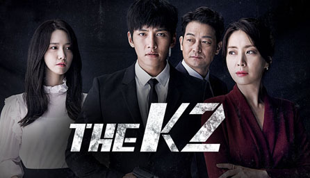 The K2 vostfr
