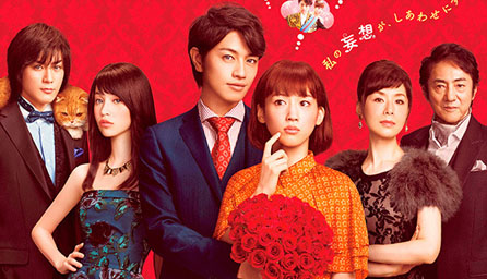 The Kodai Family vostfr
