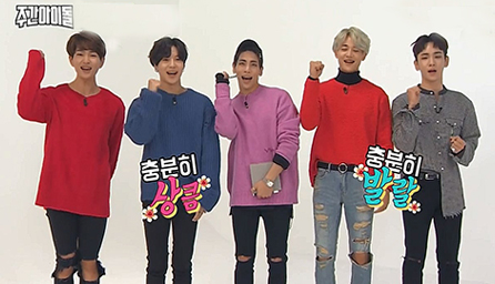 Weekly Idol 272 (SHINee) vostfr