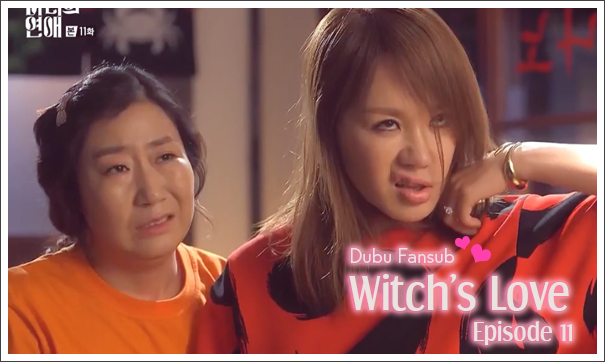 witch11b